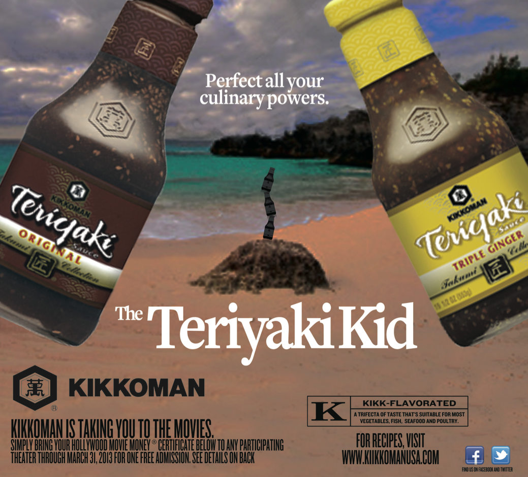 Kikkoman-Teriyaki-Kid-Movie-Flyer